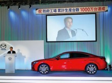 Ten Millionth Car