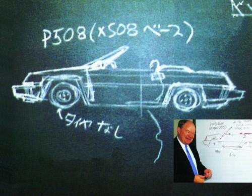 Mazda_MX-5_Bob_Hall_de_jpg72