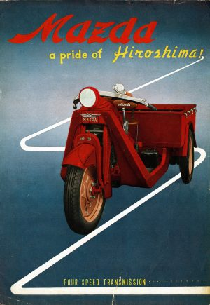 Advert for the original 1931 Mazda-Go
